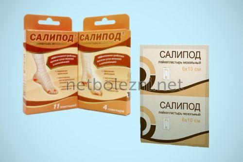 Салипод - средство с противогрибковым свойством
