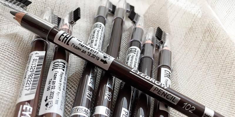 Luxvisage Eyebrow Pencil