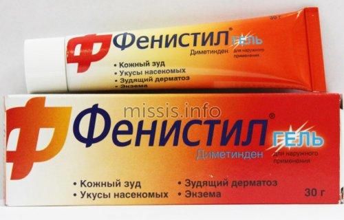 Фенистил при дерматозе