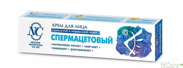 крем спермацетовый невская косметика