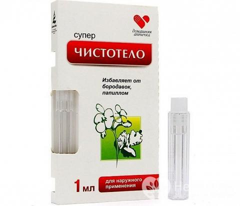 Несмотря на название и оформление упаковки, аптечный препарат «Суперчистотело» не содержит в составе чистотел