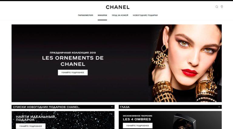Chanel - купить дешево в интернет-магазине, новинки, цены, отзывы.