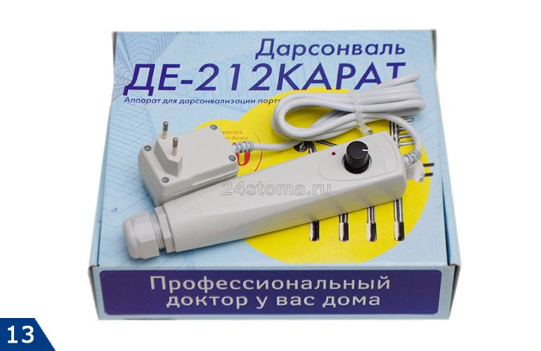 Дарсонваль Карат ДЕ212