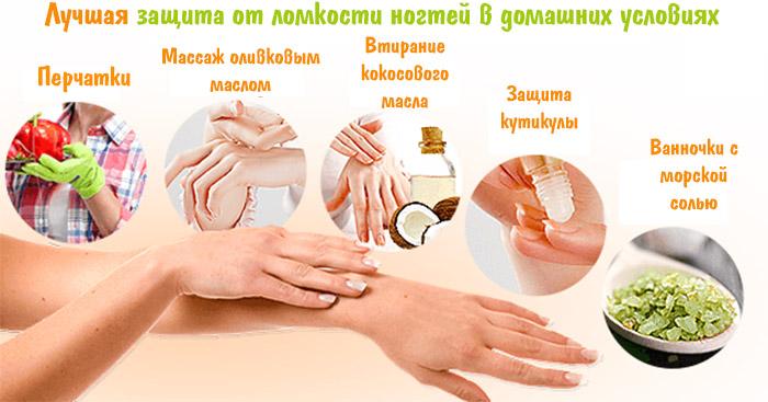 Как укрепить тонкие ногти в домашних условиях