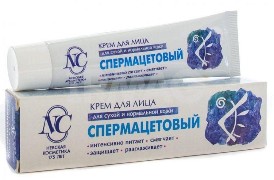 krem-dlya-litsa