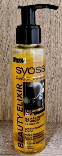 Масла для увлажнения волос, защиты, питания, восстановления, эфирные и профессиональные