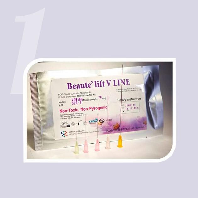 Мезонити Beaute' lift V Line линейные mono