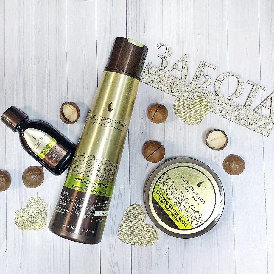 Шампунь идругие средства излинии Macadamia Professional содержат сочетание полезных масел арганы имакадамии