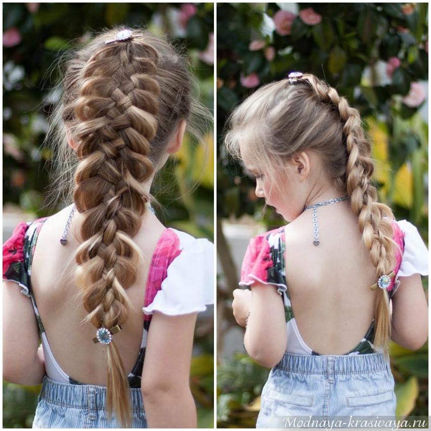 Коса для школы