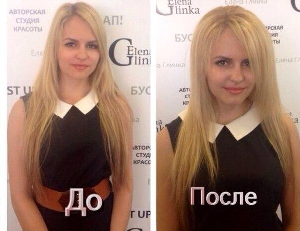 Буст ап на блондинке фото длинные волосы