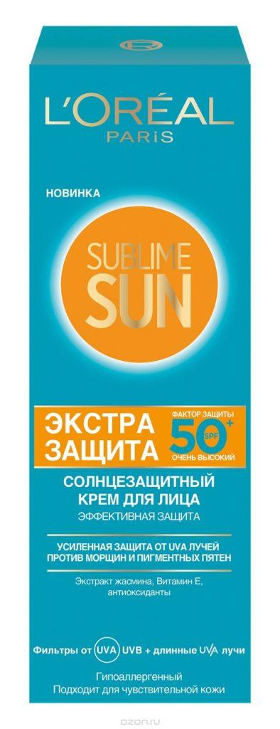 Sublime Sun Крем для лица Экстра защита